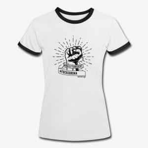#fuckcorona T-shirt - Die Netzwerkkapitäne - Onlineshop